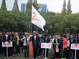2014年第8届运动会集锦2