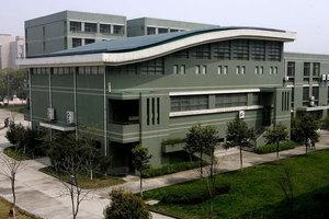 学校行政楼及报告厅